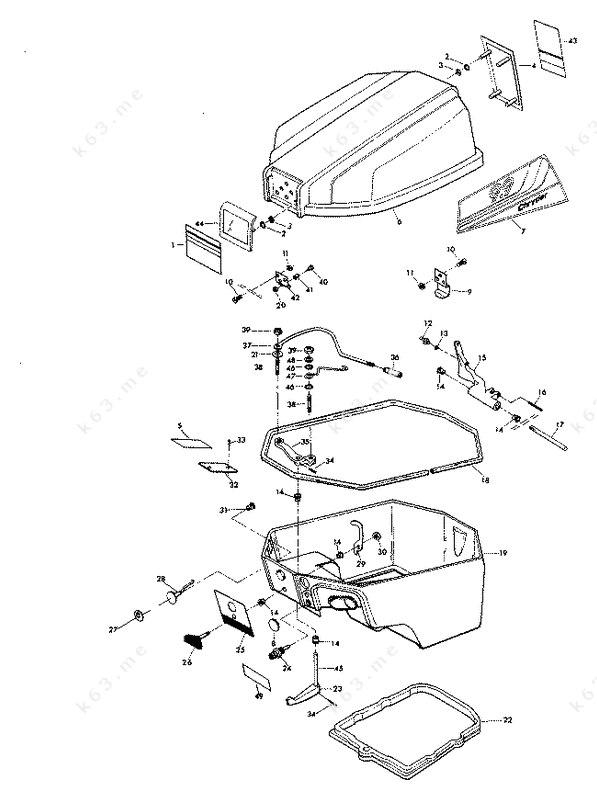 Chrysler 9 9 1979  Engine Cover And Support Plate Manual