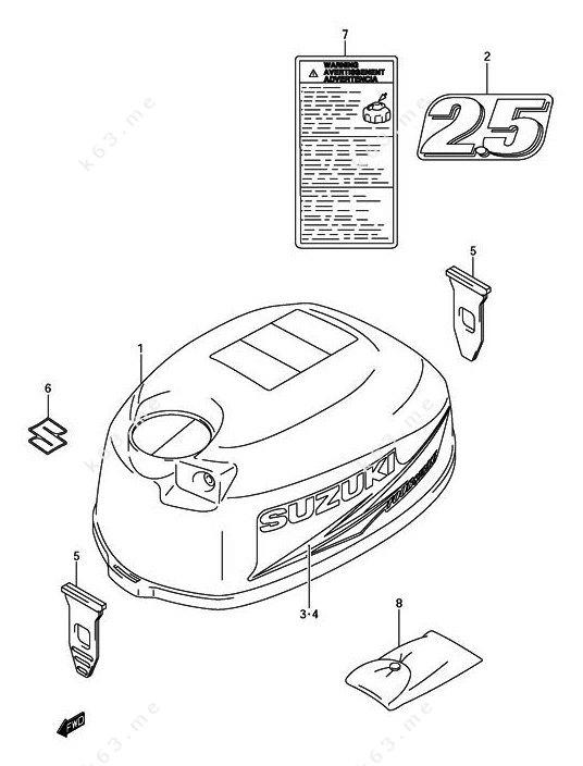 Older Years Suzuki Df 2 5 Engine Cover