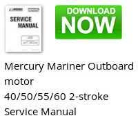 1997 mercury 40 hp 4 cylinder 2 stroke 20 available via