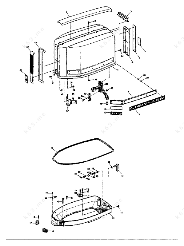 Chrysler 120 1977  Engine Cover And Support Plate