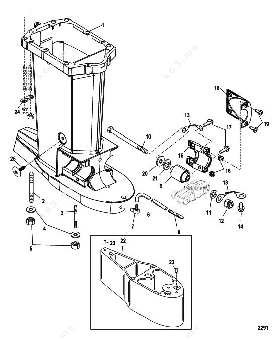 mercury  mariner 80 jet  drive shaft housing  usa-0t801000   bel-0p268000 and up