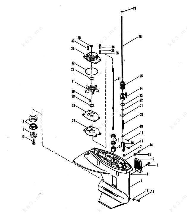 mercury  mariner 25xd  gear housing driver shaft