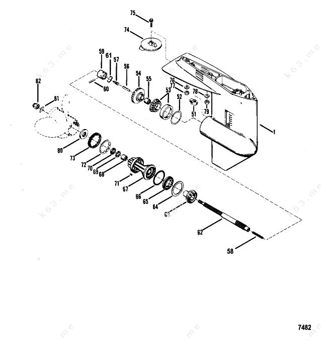 mercury  mariner 60 3 cyl   gear housing propeller shaft
