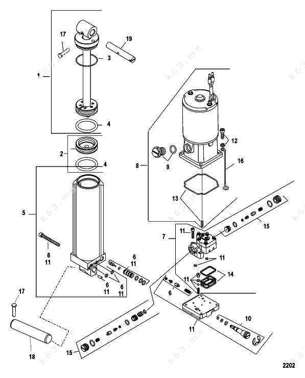 Mercury  Mariner 60 Efi 4 Cyl  4-stroke  Power Trim